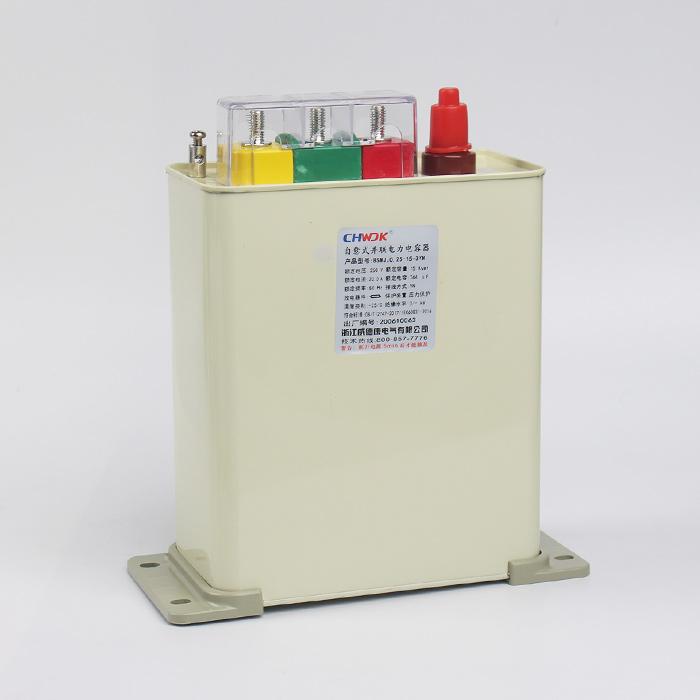 SBMJ,BLMJ自愈式分相补偿电容器