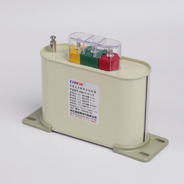 BSMJ 自愈式低电压电容器