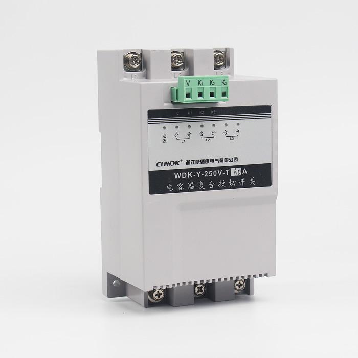 WDK 电容器复合投切装置