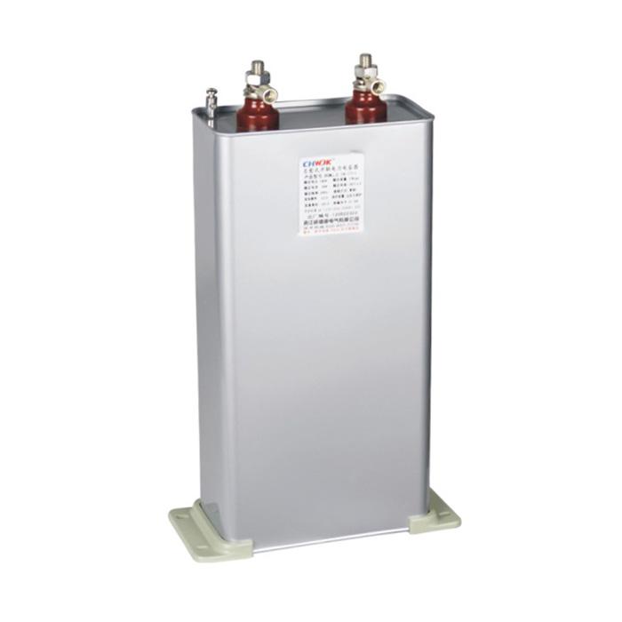矿热炉二次低压补偿电容器