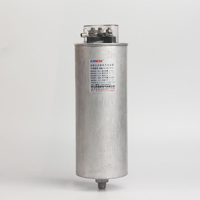 BSMJ,BKMJ,BGMJ 圆柱低压电容器