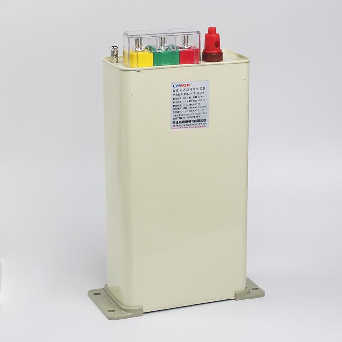 BSMJ、BLMJ自愈式分相补偿电容器