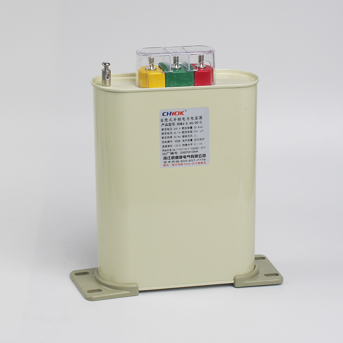 BSMJ、BLMJ、BCMJ、BKMJ自愈式低电压电容器